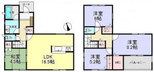 荒田1丁目新築建売【2号棟】