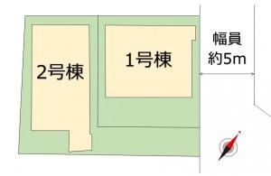 紫原7丁目新築建売【1号棟】